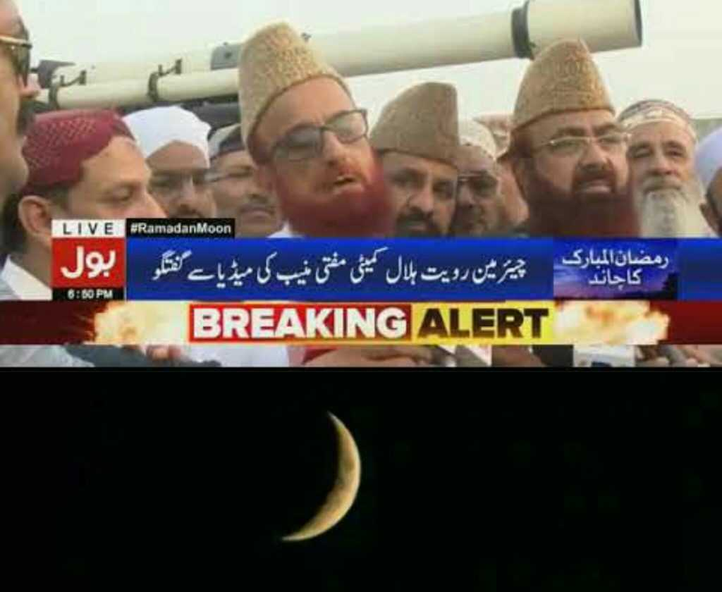 Eid-ul-Fitr 2020 Date in Jammu Kashmir | Latest live news updates Announcements