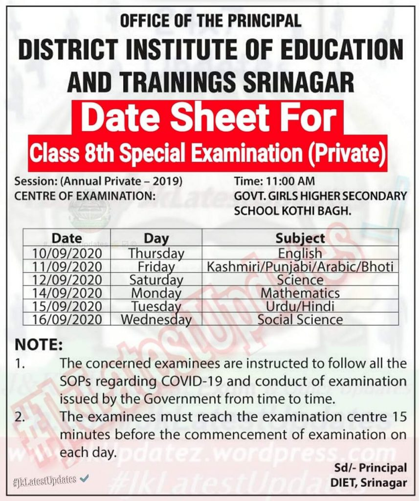 Date Sheet For 8th Class