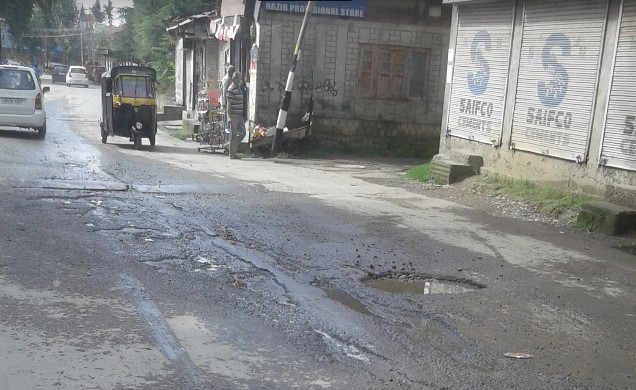 The Road Connecting Sadarbal area with Univerity in worst condition.