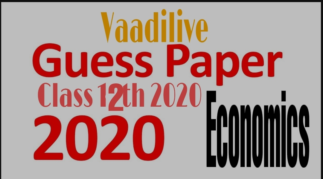 JKBOSE Class 12th Arts previous year papers JKBOSE class 12th economics paper JKBOSE Class 12th Arts Economics Guess papers Class 12th