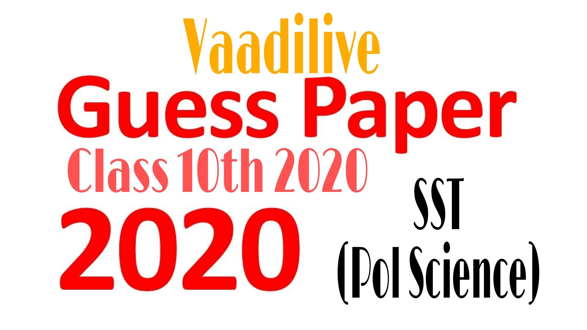 JKBOSE Class 10th SST Civics Guess Paper 2020 | Download Now