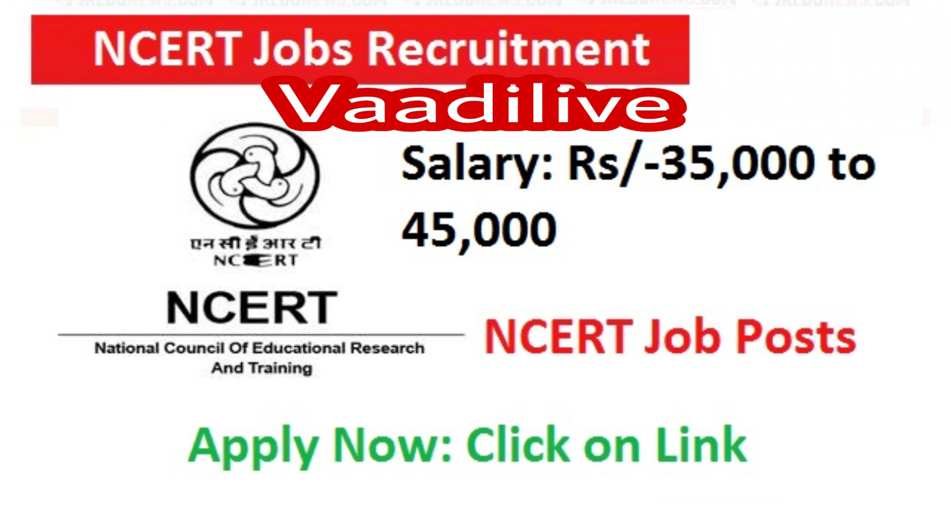 NCERT Jobs 2020 | 33 Vacancies | Latest Job Recruitment Notification
