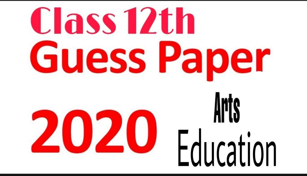 JKBOSE 12th Class Education Guess Paper Arts 2020
