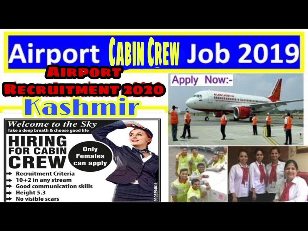 Srinagar airport jobs 2020 kashmir, srinagar airport 12th pass jobs, jobs in srinagar airport kashmir 2020 srinagar jobs in kashmir airport airport jobs in kashmir airport jobs in jammu and kashmir airport jobs in srinagar airport jobs in kashmir srinagar 2020