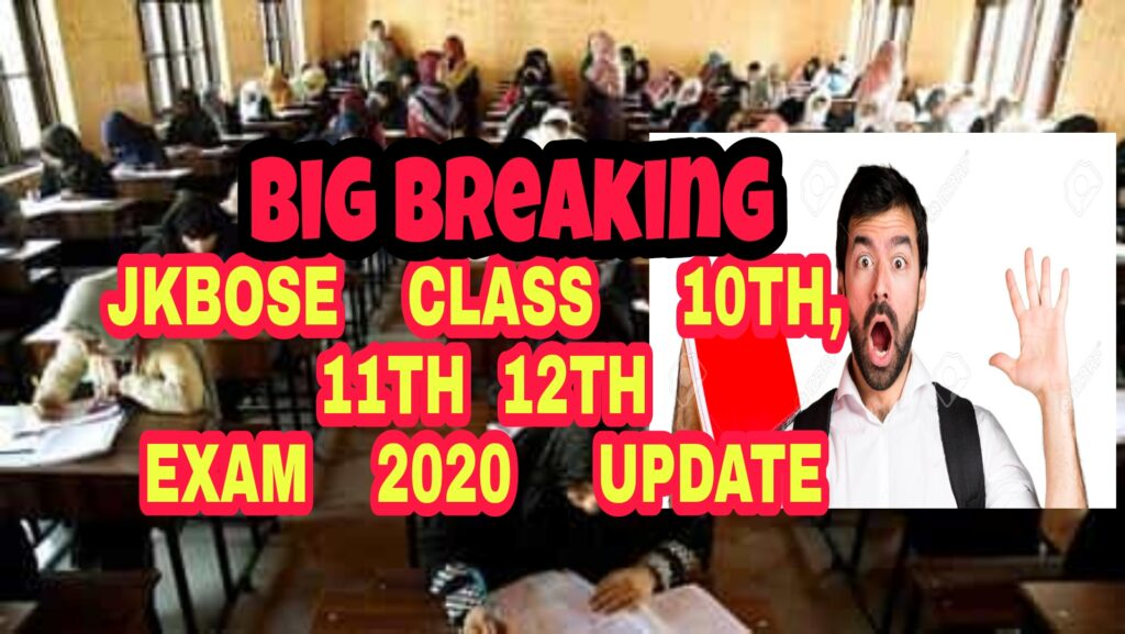 JKBOSE Class 10th 12th Syllabus Reduction | Important Update