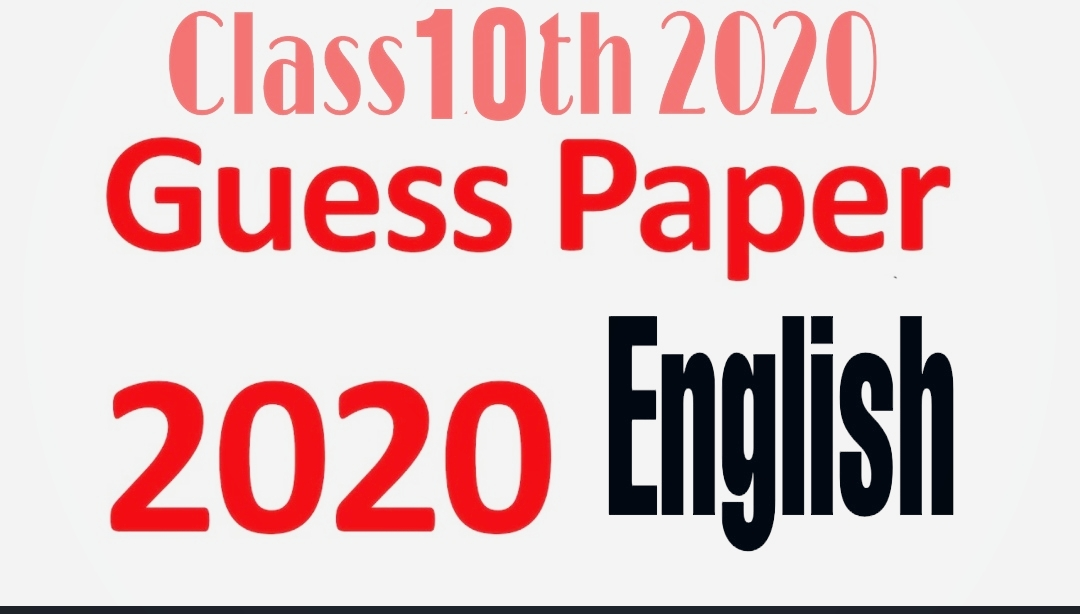 JKBOSE 10th Class English guess paper Model paper 2020 Previous year papers Sample paper