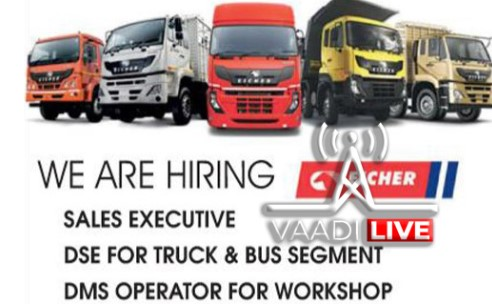 Job in Kashmir Motors 2020 :Apply Now