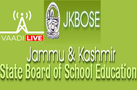 Datesheet For 10th 12th Exams 2020 Will Be Out In: JKBOSE
