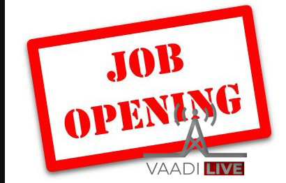 New Jobs in Srinagar Today Updated: Apply Now