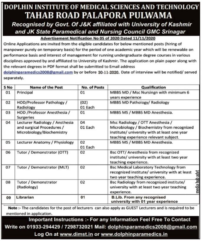 Dolphin institute of medical sciences pulwama Dolphin paramedical institute tahab pulwama Jobs Courses Fee structure admission 2021