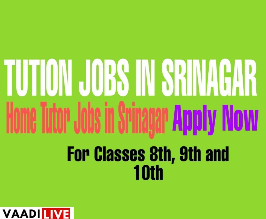 Home tutor jobs in srinagar, private tuition jobs in Srinagar, private teacher jobs in Srinagar at Synergy tutorials Nowgam.