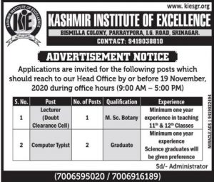 KIE Srinagar Jobs: Apply Now