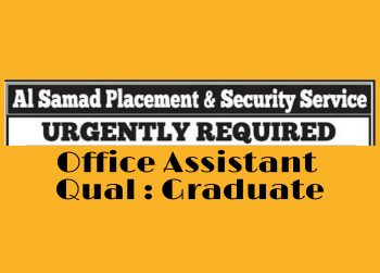 Private jobs in Srinagar 2020 Al Samad Placement Security Service Graduate Jobs Female