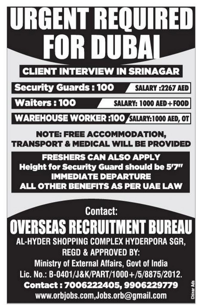 Dubai Jobs for freshers 8th 10th Pass 12th pass Overseas Recruitment Bureau Srinagar Overseas Recruitment Consultancy Srinagar kashmir