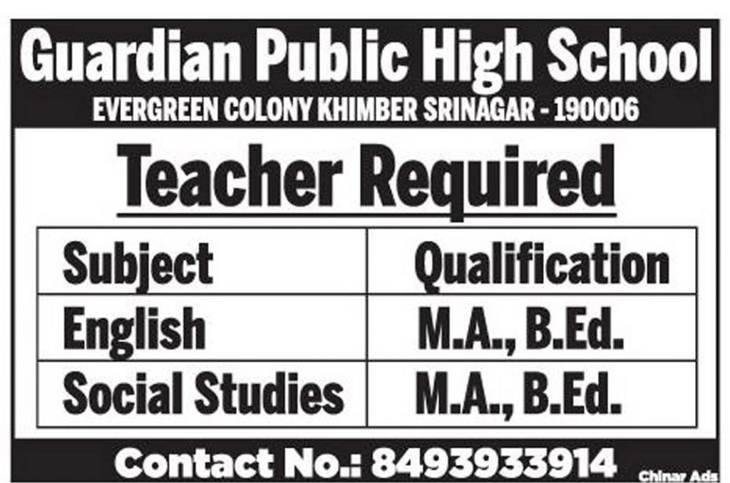 Private School Teacher Jobs Srinagar Guardian Public School Teacher posts Kashmir