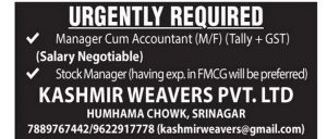 Kashmir weavers pvt Ltd humhama Srinagar Budgam Private jobs