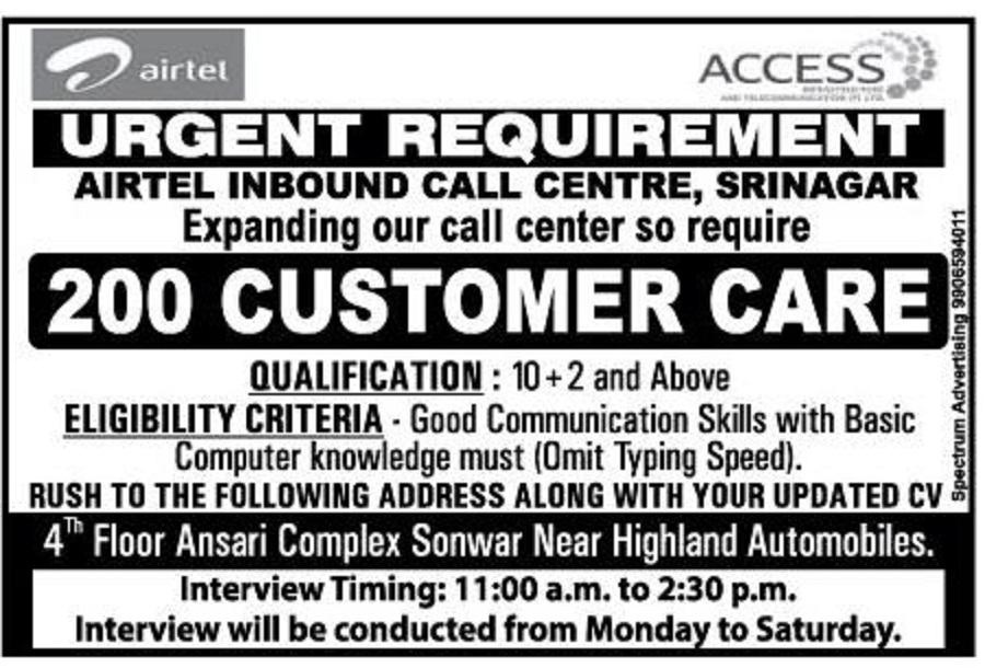 Airtel customer care jobs in srinagar Vacancy Customer care executive 12th pass 10+2