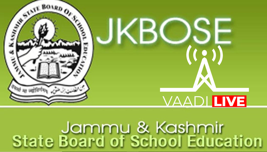 JKBOSE Notification for Class 9th of Kashmir Division