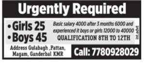 Job For Boys Girls Salary Upto 12000