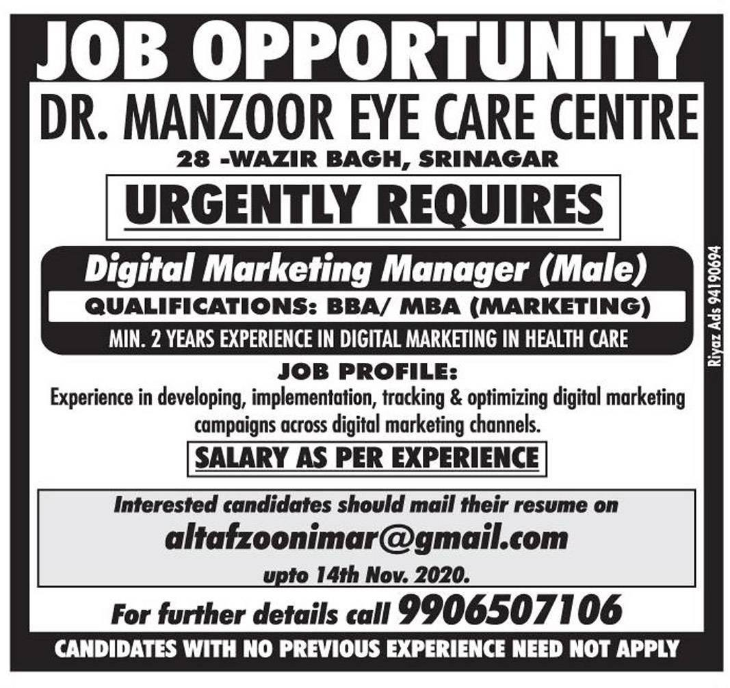 Jobs at Eye Care Centre In Srinagar Kashmir : Apply Now