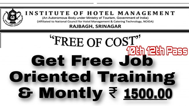 Hotel management jobs in Srinagar Institute of hotel management rajbagh 2021 free Courses Admission