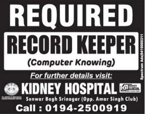 Job in Kidney Hospital in Srinagar: Apply Now