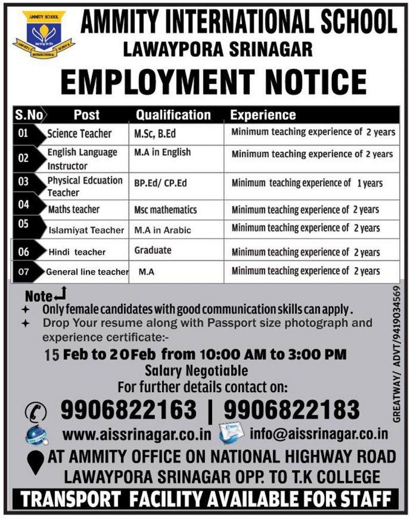 amity international school lawaypora srinagar Jobs