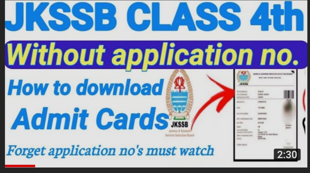 how to download jkssb admit card Online 2021 Without Application number link Class 4th IV