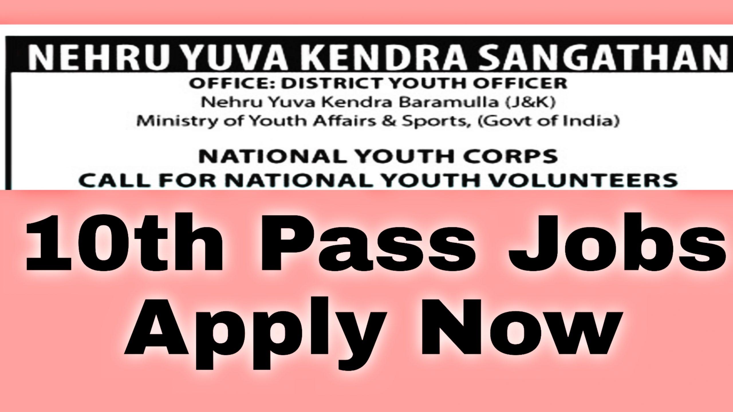 10th pass jobs in Bandipora 2021 freshers Apply online Govt jobs Jammu Kashmir