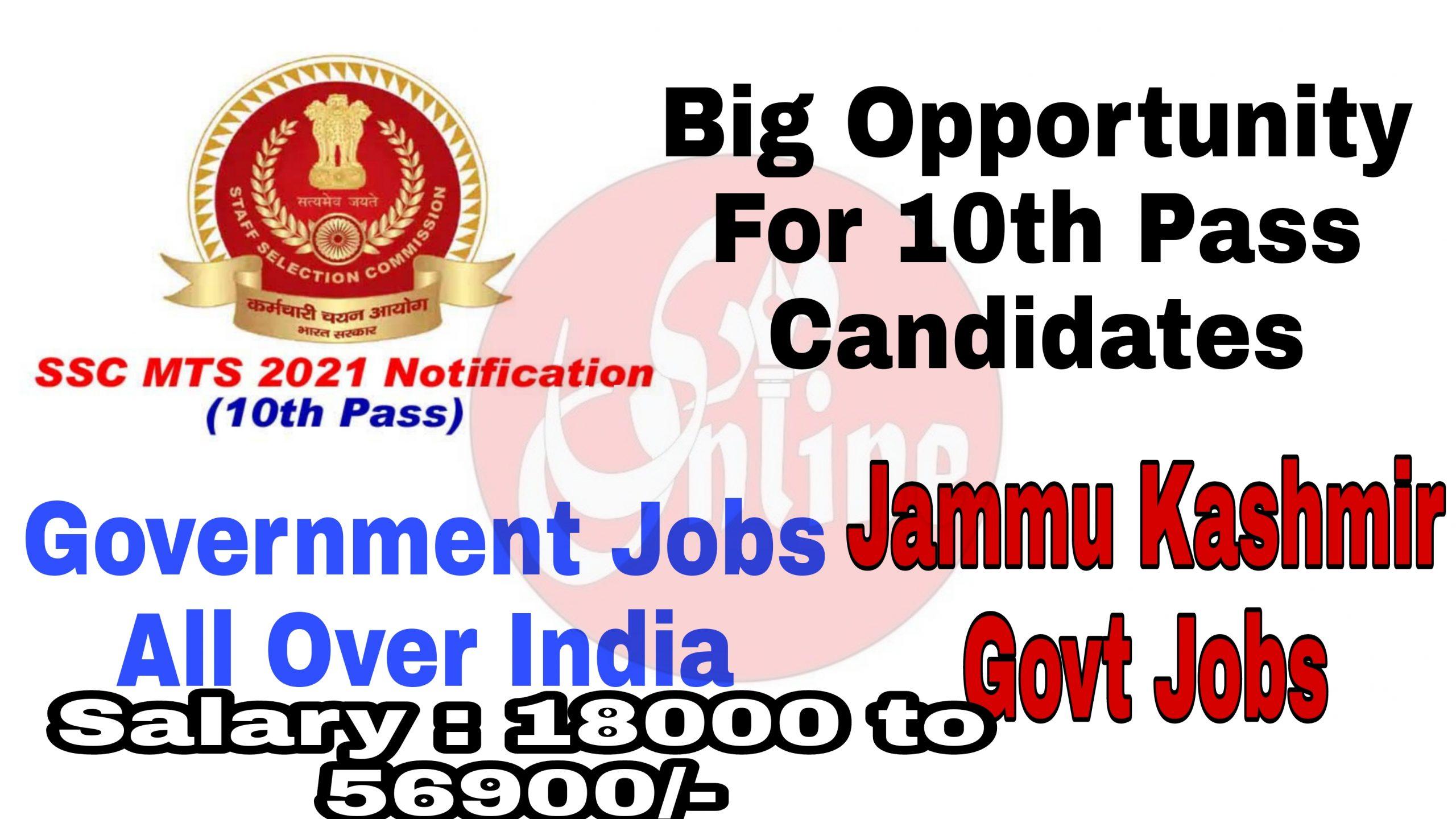 ssc multi tasking staff recruitment 2021 Kashmir Govt Jobs 10th pass Qualification