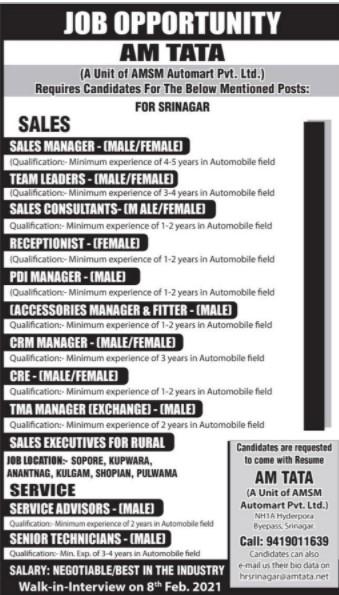 AM TATA AMSM Automat Recruitment Male/Female Apply