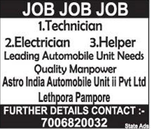 Jobs for Electrician & Helper in Srinagar Apply Now