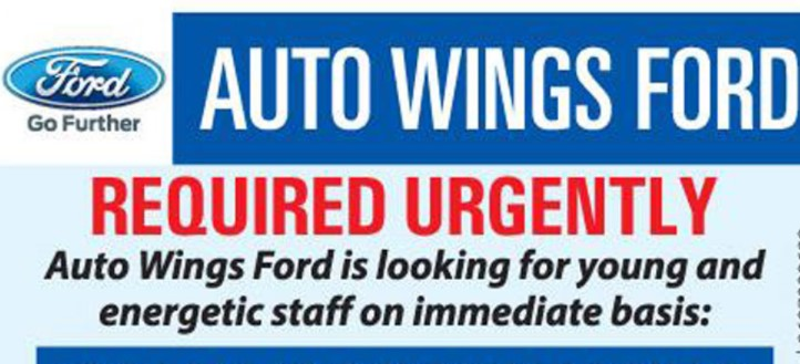 Auto Wings Ford Jobs form all Districts