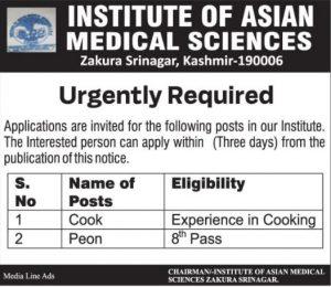 Job in Institute Of Asian Medical Sciences Srinagar Kashmir