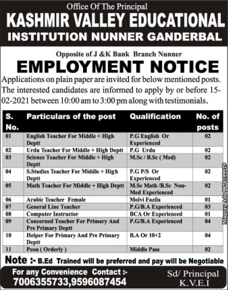 Jobs in Kashmir Valley Educational Institution