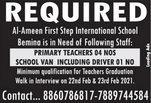 Required Driver & Teachers in Srinagar 2021