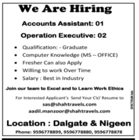 Job for Account Assistant & operation Executive In Srinagar