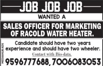 Jobs for Sales Officer Racold Water Heater: Apply Now