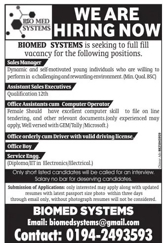 BIOMED SYSTEMS Jobs Recruitment 2021: Apply Now