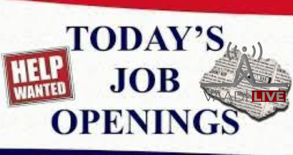 SAMCO Enterprises Required Office Staff 8 Posts Available: Apply Now