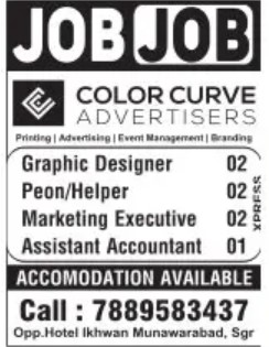 Office Staff Required in Color Curve Advertisers 7 Posts Available